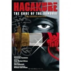 hagakure edition manga