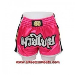 Short Boxe Thaï SKS Empire