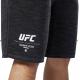 Short UFC Fan Gear