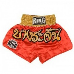 Short King KTBS-19